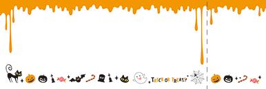 秋・ハロウィーン・紅葉・お月見・イベントのチケットのデザインテンプレート(チケットのデザイン(TK-D-0070))