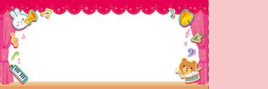 子供・親子・ファミリーチケットSのデザインテンプレート0071