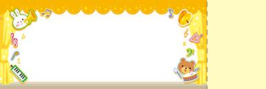 子供・親子・ファミリーチケットSのデザインテンプレート0073