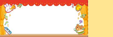 子供・親子・ファミリーチケットSのデザインテンプレート0074