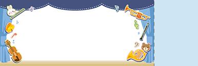 子供・親子・ファミリーチケットSのデザインテンプレート0081