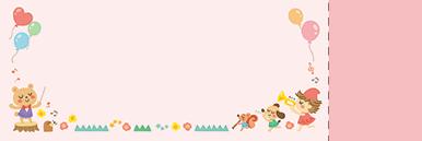子供・親子・ファミリーチケットSのデザインテンプレート0083