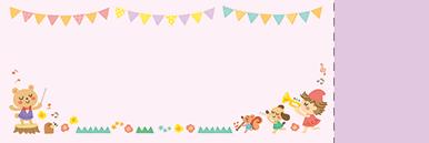 子供・親子・ファミリーチケットSのデザインテンプレート0084