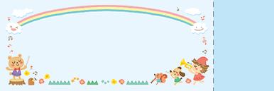 子供・親子・ファミリーチケットSのデザインテンプレート0087