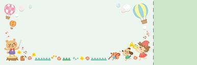 子供・親子・ファミリーチケットSのデザインテンプレート0088