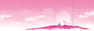 季節・行事・記念日(冬・クリスマス・お正月・初日の出)チケットSのデザインテンプレート0119