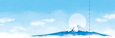 季節・行事・記念日(冬・クリスマス・お正月・初日の出)チケットSのデザインテンプレート0123