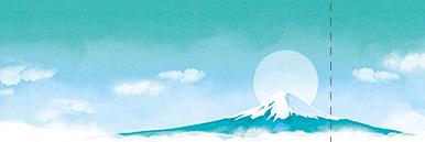 季節・行事・記念日(冬・クリスマス・お正月・初日の出)チケットSのデザインテンプレート0124