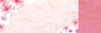 季節・行事・記念日(春・さくら・卒業・入学・新生活)チケットSのデザインテンプレート0137