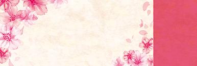 季節・行事・記念日(春・さくら・卒業・入学・新生活)チケットSのデザインテンプレート0138