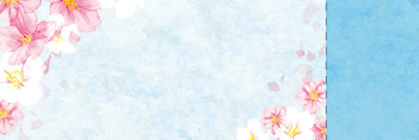 季節・行事・記念日(春・さくら・卒業・入学・新生活)チケットSのデザインテンプレート0139