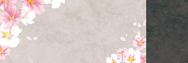 季節・行事・記念日(春・さくら・卒業・入学・新生活)チケットSのデザインテンプレート0141