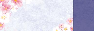季節・行事・記念日(春・さくら・卒業・入学・新生活)チケットSのデザインテンプレート0142