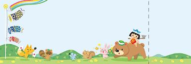 季節・行事・記念日(GW・母の日・父の日・こどもの日)チケットSのデザインテンプレート0155