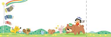 季節・行事・記念日(GW・母の日・父の日・こどもの日)チケットSのデザインテンプレート0156