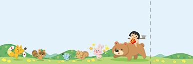 子供・親子・ファミリーチケットSのデザインテンプレート0159
