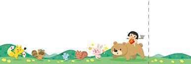 子供・親子・ファミリーチケットSのデザインテンプレート0160