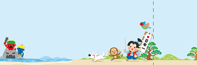子供・親子・ファミリーチケットSのデザインテンプレート0161