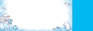 夏・七夕・ひまわり・星空・水族館・イベントのチケットのデザインテンプレート(チケットのデザイン(TS-D-0163))