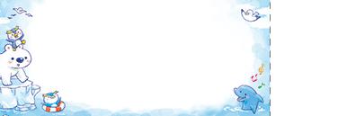 夏・七夕・ひまわり・星空・水族館・イベントのチケットのデザインテンプレート(チケットのデザイン(TS-D-0164))