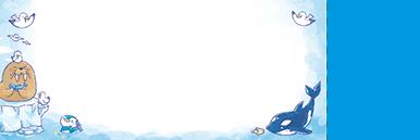夏・七夕・ひまわり・星空・水族館・イベントのチケットのデザインテンプレート(チケットのデザイン(TS-D-0165))