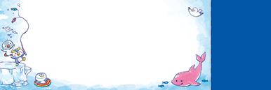 夏・七夕・ひまわり・星空・水族館・イベントのチケットのデザインテンプレート(チケットのデザイン(TS-D-0166))
