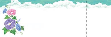 夏・七夕・ひまわり・星空・水族館・イベントのチケットのデザインテンプレート(チケットのデザイン(TS-D-0175))