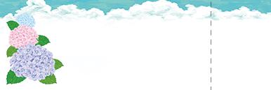 夏・七夕・ひまわり・星空・水族館・イベントのチケットのデザインテンプレート(チケットのデザイン(TS-D-0176))