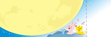 秋・ハロウィーン・紅葉・お月見・イベントのチケットのデザインテンプレート(チケットのデザイン(TS-D-0177))
