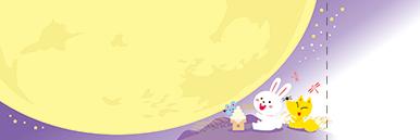 秋・ハロウィーン・紅葉・お月見・イベントのチケットのデザインテンプレート(チケットのデザイン(TS-D-0178))