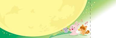 秋・ハロウィーン・紅葉・お月見・イベントのチケットのデザインテンプレート(チケットのデザイン(TS-D-0179))