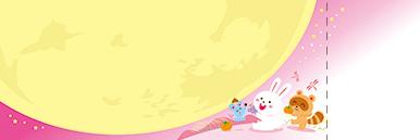 秋・ハロウィーン・紅葉・お月見・イベントのチケットのデザインテンプレート(チケットのデザイン(TS-D-0180))