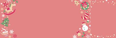 季節・行事・記念日(冬・クリスマス・お正月・初日の出)チケットSのデザインテンプレート0195