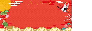 季節・行事・記念日(冬・クリスマス・お正月・初日の出)チケットSのデザインテンプレート0202