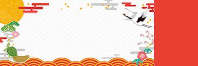季節・行事・記念日(冬・クリスマス・お正月・初日の出)チケットSのデザインテンプレート0203
