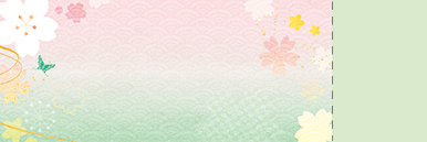 季節・行事・記念日(春・さくら・卒業・入学・新生活)チケットSのデザインテンプレート0217