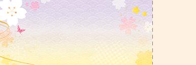 季節・行事・記念日(春・さくら・卒業・入学・新生活)チケットSのデザインテンプレート0218