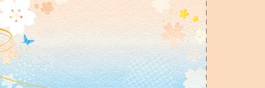 季節・行事・記念日(春・さくら・卒業・入学・新生活)チケットのデザインテンプレート