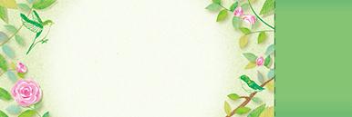 季節・行事・記念日(GW・母の日・父の日・こどもの日)チケットSのデザインテンプレート0227