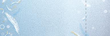 コンサート・イベントのチケットのデザインテンプレート(チケットのデザイン(TK-D-0256))