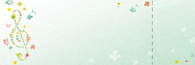 コンサート・イベントのチケットのデザインテンプレート(チケットのデザイン(TK-D-0275))