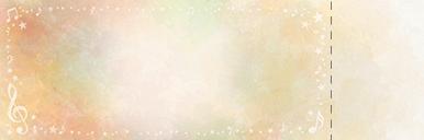 コンサート・イベントのチケットのデザインテンプレート(チケットのデザイン(TK-D-0292))