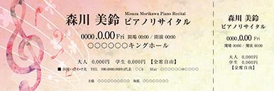 コンサート・イベントのチケットのデザインテンプレート(チケットのデザイン(TK-D-Z0037))