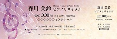 コンサート・イベントのチケットのデザインテンプレート(チケットのデザイン(TK-D-Z0038))