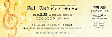 コンサート・イベントのチケットのデザインテンプレート(チケットのデザイン(TK-D-Z0039))