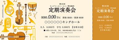 コンサート・イベントのチケットのデザインテンプレート(チケットのデザイン(TK-D-Z0043))