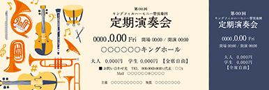 コンサート・イベントのチケットのデザインテンプレート(チケットのデザイン(TK-D-Z0044))