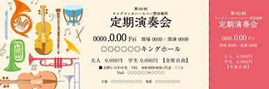コンサート・イベントのチケットのデザインテンプレート(チケットのデザイン(TK-D-Z0045))