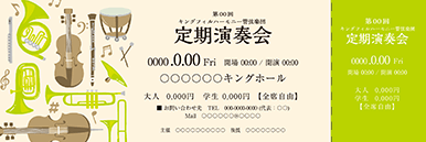 コンサート・イベントのチケットのデザインテンプレート(チケットのデザイン(TK-D-Z0046))