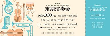 コンサート・イベントのチケットのデザインテンプレート(チケットのデザイン(TK-D-Z0047))